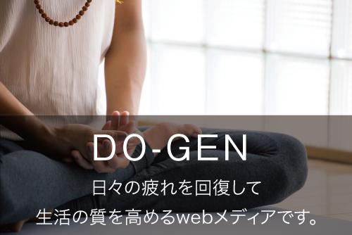 DO-GEN